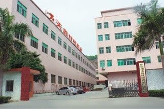 Dongguan Tianxin wire &Cable Equipment Co.,Ltd.